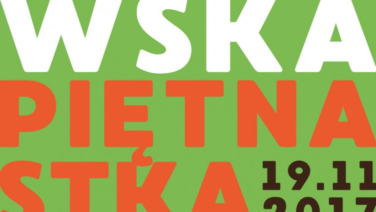 """XXI """"Bełchatowska Piętnastka"""""""