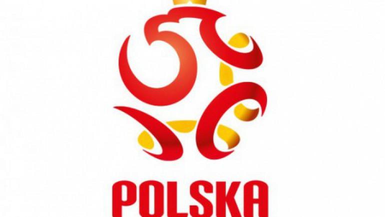 Mecz piłki nożnej kobiet U-16 Słowacja – Ukraina